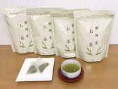FORIVORAティーバッグ緑茶セット