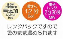 「金のいぶき」発芽玄米と黒米を炊いたごはん150g×16パック(天日干し・有機栽培玄米使用)