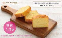糖質オフココナッツパウンドケーキ