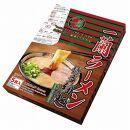 天然とんこつラーメン専門店の逸品一蘭ラーメン博多細麺&赤い秘伝の粉セット