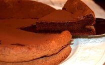 蔵四季みずかがみ米粉のチョコレートケーキ ※グルテンフリー