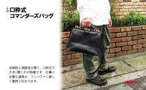 【ブラック】本革ビジネスショルダーバッグ・口枠式 鎌倉でハンドメイドSTRUO