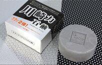 東京大学と富士通研究所の共同開発による新素材「チタンアパタイト」配合の次世代石鹸 川崎力