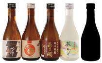 日本酒5種類飲み比べセット300ml×5本