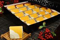 【ギフト用】高級南高梅はちみつ梅個包装20粒入紀州塗箱網代模様仕上
