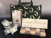 【西鎌倉レ・シュー】一口スフレチーズケーキと和素材のクッキー(オリジナル保冷バッグ付き)