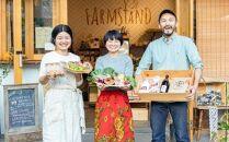 神戸の農家や漁師からのおいしいセットA