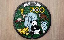 ミニチュアグラウンドマンホール 神戸市王子動物園タイプ
