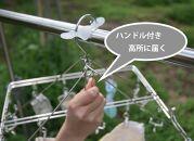 安江式まじかるピンチハンガー28P