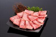 高級和牛「熊野牛」特選ロース焼肉400g4等級以上