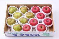 【2021年度産先行受付】どちらも食べたい!「サンふじりんご&ラ・フランス詰め合わせセット5㎏」