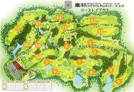 【1月~9月の土・日・祝限定】鷹羽ロイヤルカントリークラブ ゴルフ1ラウンド2名様ペアプレー券(選べる食事つき)