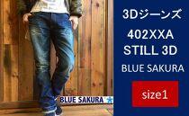 CK33【size1】3Dジーンズ「402XXASTILL3D」