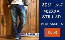 CK33【size3】3Dジーンズ「402XXASTILL3D」