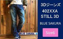 CK33【size6】3Dジーンズ「402XXASTILL3D」