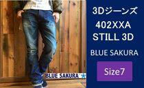 CK33【size7】3Dジーンズ「402XXASTILL3D」