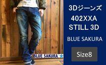 CK33【size8】3Dジーンズ「402XXASTILL3D」