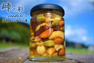 ナッツの蜂蜜漬【峠の彩】熊野古道 峠の蜂蜜×ナッツ
