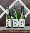 雪国のお酒「鶴齢」純米吟醸【四合瓶720ml×3本】