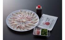 C29001国東海鮮(天然鯛・たこ・はも)の贅沢しゃぶしゃぶセット・通
