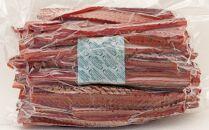 鮭とばスティック【2kg】