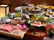 個室で夕食 鬼怒川温泉ホテル夕食と入浴ペアチケット