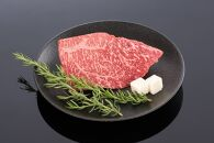 高級和牛「熊野牛」特選モモステーキ600g4等級以上