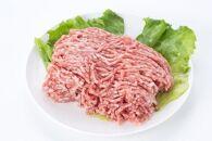 田んぼ豚ひき肉1.5kgハンバーグにお勧め!