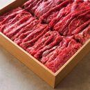 【ギフト用】大田原ブランド認定牛 前田牧場の赤身牛焼肉セット 500g