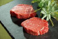 【ギフト用】大田原ブランド認定牛 前田牧場の赤身牛フィレステーキセット 150g×2枚