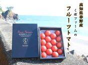 トマト 1kg×2箱