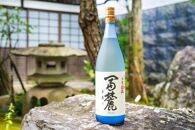 富士山の日本酒 甲斐の開運 純米大吟醸 冨麓1.8L