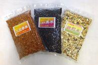 赤米・黒米・雑穀米 健康ごはんのお米セット