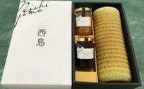 高知県南国市産/西島すいかパンとジャムのセット