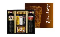 能登カネヨの醤油・味噌セット(味醤油入り)