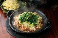博多華味鳥の黒もつ鍋セット(醤油味)(3~4人前)