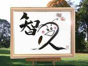 幸せを呼ぶさくら貝と笑顔の筆文字命名額(大)