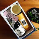 紅茶De日本酒SAKURA(さくら)