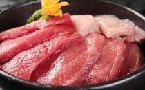 津軽海峡の最上級品 天然本マグロ三種盛り