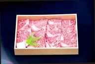 【地元ブランド】熊野牛ロース焼肉500g