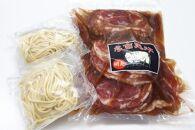 〈商店街の精肉店〉「肉のまるゆう」がオススメする秘伝のたれジンギスカン2kg(1kg×2パック)+網走ちゃんぽん麺4袋(網走加工)