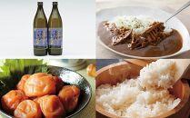 【鹿児島県さつま町】地元の美味しいを詰め合わせ!セット(定期便全4回)