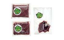 世界自然遺産・屋久島からの贈り物~ヤクシカ肉・ふるさと納税限定詰め合わせセット