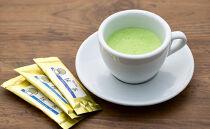 簡単おいしい手摘み宇治抹茶セットA(テアニン柄青色)