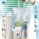 糸島の乾物 海藻 いとうましもの(手さげ袋A)【山下商店】
