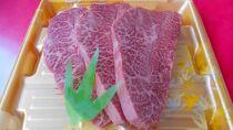 【ふるさと納税】希少部位!秋田牛ミスジ ステーキ用(120g×3枚)