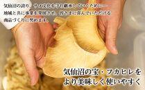 ふかひれ姿煮タレ込み3箱セット(タレ込み150g(ふかひれ約25g)×3箱)