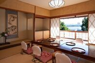 【望洲楼】くつろぎ料理:情緒豊かなお座敷でいただく、お気軽会席料理(イス席対応可)