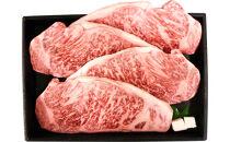 和牛箱根西麓牛サーロインステーキ厚切(280g×4枚)