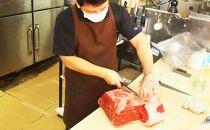 お肉のソムリエセレクト 箱根西麓牛鉄板焼き、すき焼き用スライス